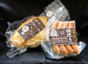 北海道岩見沢特産宝きじ肉の加工品セット