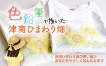(白M1枚)「津南のひまわり畑Tシャツ」色鉛筆の風合いそのままなコットン100%レディースM