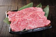 近江牛ロース焼肉用500g
