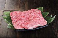 近江牛ロース焼肉用1kg