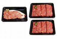 鹿児島黒牛サーロインステーキ(1枚)・すきやきセット(800g)(H-701)