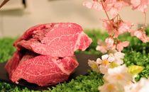 【月に1セット限定】長崎和牛・出島ばらいろヒレまるごと1本