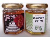 HM01-10「日本蜜蜂・西洋蜜蜂はちみつ」詰合せ