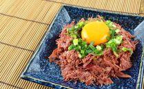8月発送!北海道<食創・シマチク>粗挽き和牛の高級コンビーフ