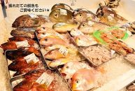【糸満市】JTBふるぽWEB旅行クーポン(3,000円分)