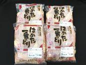 """ST02-11福岡県産""""はかた一番どり""""4kgセット"""