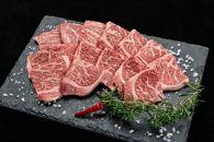 【熊野牛】ロース・焼肉500g(粉山椒付)