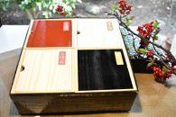 【ご自宅用】高級南高梅食べ比べ4種計1kg入紀州塗箱網代模様仕上