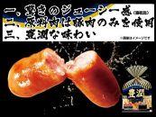 驚きのジューシー感!豊潤ウインナー(10パック)【北海道旭川工場発】
