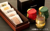 鎌倉山倶楽部の鎌倉山ぷりん3個・焼菓子5個詰合せ
