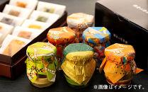 鎌倉山倶楽部の鎌倉山ぷりん6個 焼菓子10個詰合せ