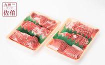 【事業者支援対象謝礼品】大分県産豚使用 豚小間肉 1㎏