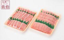【事業者支援対象謝礼品】大分県産豚使用 豚ローススライス(薄切り)1㎏