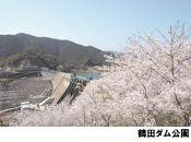 【さつま町】JTBふるぽWEB旅行クーポン(30,000円分)