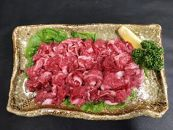 HA27-10九州産黒毛和牛切り落とし500g(市立食肉センター直送)