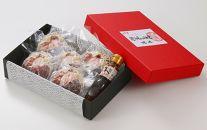 【数量限定200】せこ蟹の甲羅盛り蟹の宝船(たからぶね)中サイズ5個セット濃縮ダシ付き
