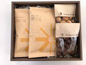【ギフト用】hikarinocafe 自家焙煎珈琲ギフト(コーヒー豆2種とクッキー2種詰め合わせ)