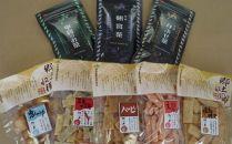 【ギフト用】郷土の収穫あられ・リーフ茶3点セット