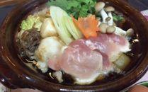 【ギフト用】いただきます!信楽澤善の近江黒鶏鶏すき2人前(特製鶏ガラだれ付)