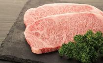 【ギフト用】「いわて黒毛和牛」A5ランク サーロインステーキ用 200g×2枚