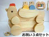 【ギフト用】木のおもちゃ「組立てコッコちゃん羽付+ゆらころ」&歯がため&スプーン 3点セット