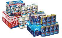 【数量・期間限定】オリオンドラフトビール350ml×24缶+夏いちばん350ml×24缶