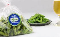 【無農薬無化学肥料】枝豆200g×10袋セット -農園草と風と-