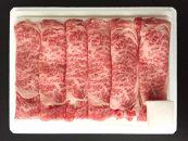 BR012 山形牛を味わうセット(3種)1,150g