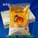 超便利!お米定期便 茨城県産コシヒカリ計60㎏(5㎏×12回分)
