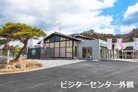 栗駒山麓ジオパーク関連グッズ(6点セット)