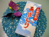 <街の老舗菓子店>「東條菓子舗」の銘菓あばしり(網走市内加工・製造)