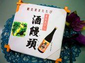 <街の老舗菓子店>「東條菓子舗」のまたたび入り酒饅頭(さけまんじゅう)(網走市内加工・製造)
