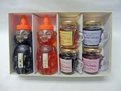 こぐまの蜜とビートジュレセット(網走加工)