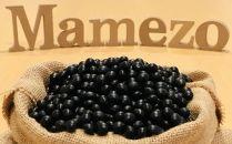 黒大豆(いわいくろ)1kg×2