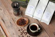 【ギフト用】【自家焙煎】豆と麦の人気コーヒー(粉)200g×3種類セット