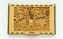 徳島県産木材を使用したMDF製名刺ケース(徳島県Ver) 【NE-03】