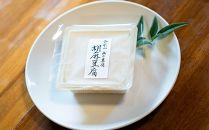 胡麻豆腐 300g×3個
