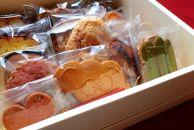 <商店街の菓子店>「網走スウィーツ スポンジ屋」の焼き菓子詰合せ(網走市内加工・製造)