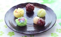 石太謹製季節の和生菓子セット