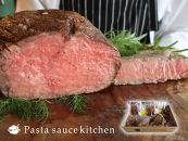 【ギフト用】松阪牛完熟手焼きローストビーフ「霜降り肉と赤身肉の食べ比べ」マリネMセット1kg