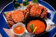 【期間限定】活〆浜茹で特大毛蟹と特製甘口いくら醤油漬けセット(網走加工)
