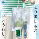 糸島の乾物 海藻 いとうましもの(手さげ袋B)【山下商店】