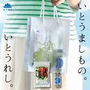 糸島の乾物 海藻 いとうましもの(手さげ袋D)【山下商店】