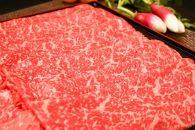 奥州牛モモ(500g)【冷蔵発送】ブランド牛肉