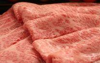 前沢牛すき焼き専科(肩ロース200g・モモ200g)【冷蔵発送】 ブランド牛肉