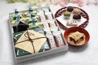 奥州銘菓詰め合わせ(麦つき節・大風呂敷・駒かすみ)