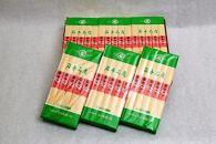 お中元・贈答用卵香るそうめん「卵めん」500g×6袋無添加岩手名産素麺[K005]