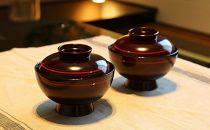 ◆1ヵ月10組限定◆秀衡塗吸物椀溜2客