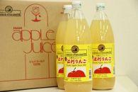 江刺りんごジュースジョナレギュラー(1000ml瓶×6本)ストレート果汁100%