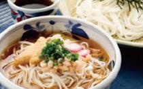 えさし金札めん(10食入り)
